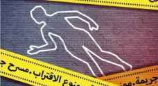 طفل مصري يوثق بالفيديو مقتل والدته على يد والده