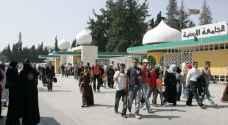 طلبة الأردنية ينتخبون مجلسهم نيسان المقبل