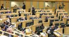 النواب يعقد جلسة تشريعية يناقش فيها عدة مشاريع  قوانين.. فيديو