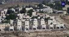 الأردن يدين إعلان الاحتلال بناء 3500 وحدة سكنية جديدة في القدس