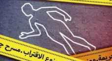 جريمة قتل في عمان.. أب يردي ابنه قتيلا