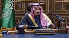 السعودية تستحدث ثلاث وزارات للسياحة والاستثمار والرياضة