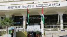 ارتفاع إجمالي الدين العام للأردن إلى 30,07 مليار دينار