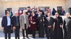 """فرنسا تفتتح """"بيت الأخوات"""" في الكرك بالتعاون مع جمعية كاريتاس"""