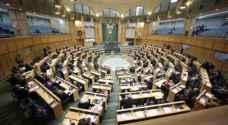 جلسة رقابية للنواب للاستماع لردود الحكومة على 14 سؤالا نيابيا - بث مباشر