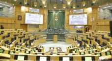 جلسة تشريعية لمجلس لنواب لمناقشة عدة مشاريع قوانين.. فيديو