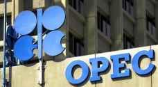 سعر برميل النفط بانتظار قرار من اوبك