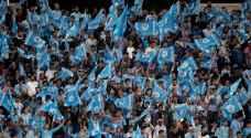 رابطة جماهير النادي الفيصلي تقدم استقالتها وتعلن مقاطعة المدرجات