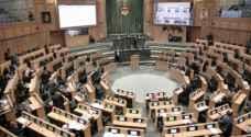"""مجلس النواب يقر قانون تنظيم أعمال شركات التأمين """"فيديو"""""""