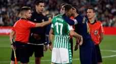 بيتيس يهزم ريال مدريد و يهدي برشلونة الصدارة