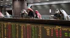خسائر كبرى في أسواق السعودية والخليج بعد انهيار أسعار النفط