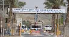 السلطة الفلسطينية تتراجع عن قرار إغلاق معبر الكرامة مع الأردن