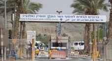 الاحتلال يغلق جسر الملك حسين بين الأردن وفلسطين بكلا الاتجاهين