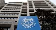 صندوق النقد يدرّب موظفيه على العمل من المنزل لمواجهة تفشّي كورونا