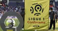 تعليق منافسات الدوري الفرنسي لكرة القدم بسبب كورونا