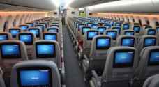 الحكومة: تعليق رحلات الطيران بين الأردن ومصر اعتباراً من الاثنين