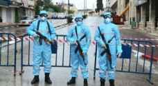 الشرطة الفلسطينية تغلق 20 مقهى وصالة ألعاب في نابلس