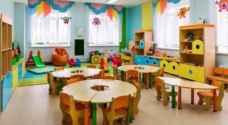 الأمانة تعتبر الموظفات اللاتي لهن أطفال في الحضانة بإجازة مدفوعة الأجر