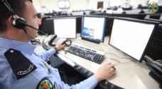 الأمن العام: مركز القيادة والسيطرة تعامل أمس مع 43 الف مكالمة هاتفية
