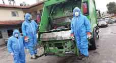 الأمانة تحدد أوقات إخراج النفايات وتدعو المواطنين للالتزام بها