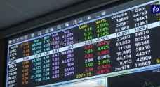 الأوراق المالية تحذر الأردنيين من التداول في البورصات الاجنبية