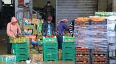 جمعية مُصدري الخُضار: 4000 طِن من الخُضار والفواكه جرى توريدها للسوق المركزي أمس - فيديو