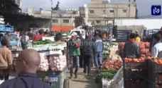 أمين عمان: فتح أسواق السوق المركزي للخضار والفواكه لبيع تجار التجزئة - تفاصيل