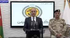 """الحكومة للأردنيين: """"تعودوا على حظر التجول"""" - فيديو"""