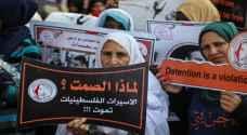 """في زمن كورونا وعيد الأم """"17 أما فلسطينية داخل سجون الاحتلال"""""""