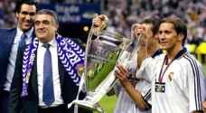 وفاة رئيس ريال مدريد الأسبق لورينزو سانز متأثرا بكورونا