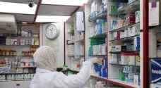الأطباء تبدأ بتوزيع الأدوية على مستحقيها