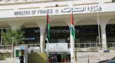 """إدارة """"النقد الدولي"""" يوافق على البرنامج الاردني الجديد"""