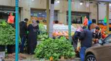 امانة عمان : فتح السوق الثاني للخضار والفواكه اعتبارا من الجمعة