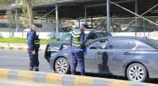 الأردن يمنح الطلبة العرب التصاريح اللازمة للتنقل وتأمين احتياجاتهم