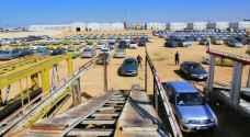 الأمن: ضبط 188 مركبة خالفت أوامر الحظر والتنقل و163 شخصاً منذ صباح اليوم