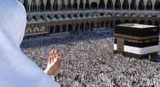 """السعودية تدعو العالم الإسلامي للتريث قبل إبرام عقود الحج بسبب كورونا  """"فيديو"""""""