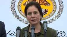 وزيرة الطاقة هالة زواتي تعلن تخفيض أسعار المشتقات النفطية لشهر نيسان - فيديو