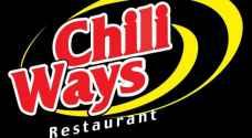 مبادرة مطاعم تشيلي ويز للموظفين تحظى بترحيب كبير