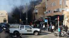 احتجاجات في مدينة يافا الفلسطينية بسبب سياسات الاحتلال