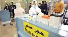 """ارتفاع الإصابات والوفيات بكورونا و""""إجراءات طبية جديدة"""" في مصر"""