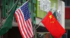 الصين: للمسؤولين الأمريكيين أنتم وقحون