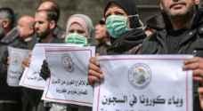 قلق حقوقي حول صحة الأسرى في سجون الاحتلال بسبب كورونا