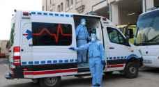 8 إصابات بكورونا من عائلة واحدة في الرمثا (الرأي)
