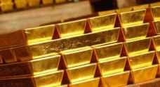 الذهب مستقر