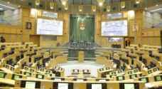 """""""مبادرة النيابية"""" تطالب النواب بمحاسبة النائب المسيء للمجلس وتؤكد أن سلوكه يمثله"""