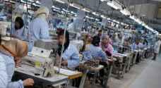 """""""صناعة الأردن"""" توضح حول تشغيل العمالة الأجنبية فقط لمصانع الألبسة"""