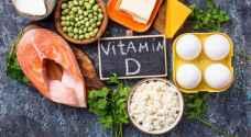 كيفية تعويض نقص فيتامين (د) للحفاظ على قوة مناعة الجسم؟ - فيديو