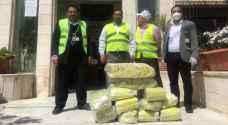 وزارة البيئة: توزيع أكياس خاصة لجمع النفايات الخطرة من المحال التجارية