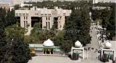 """الجامعة الأردنية: قرارات """"العمداء"""" بما يخص تقييم الطلبة (ناجح/راسب) نافذة ولن تلغى"""