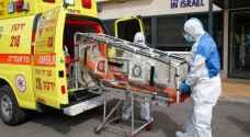 ارتفاع عدد الوفيات بفيروس كورونا لدى الاحتلال إلى 71 حالة